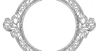 Bilderrahmen - Pictureframe