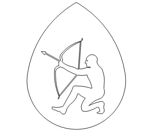 Bogenschuetze -  Archer