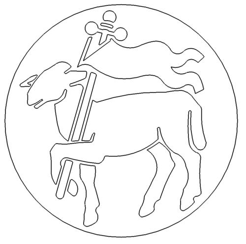 Zunftzeichen Schlachter - Guild signs butcher
