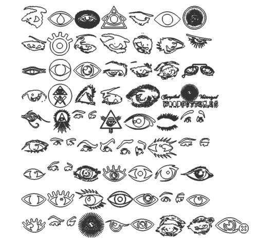 Paket mit Augen - Package with Eyes