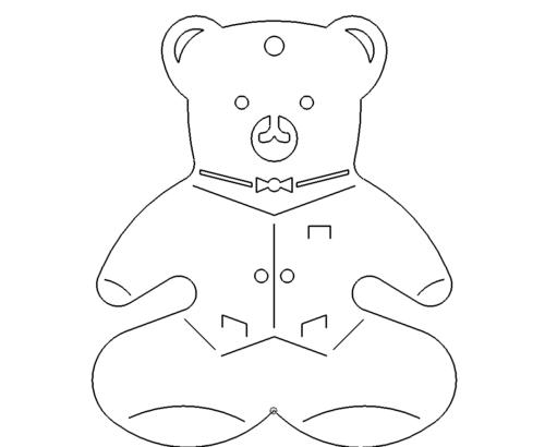 Bär für Kinder - Bear for Children